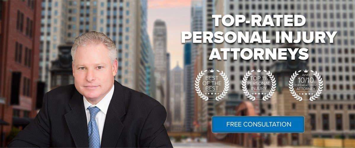 Chicago Personal Injury Attorney